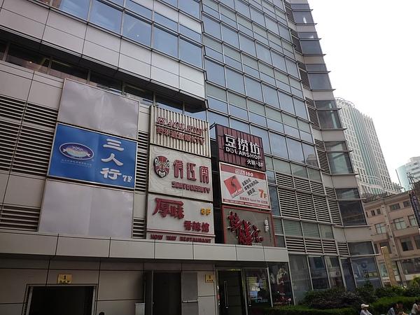 上海奢華旅展269.JPG