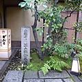 金澤寺75.JPG