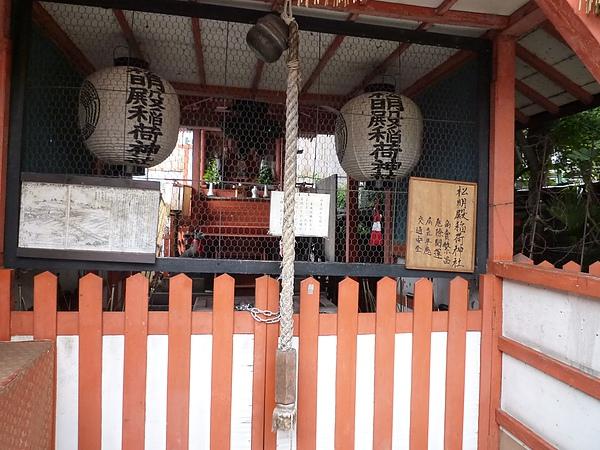 京都184.JPG