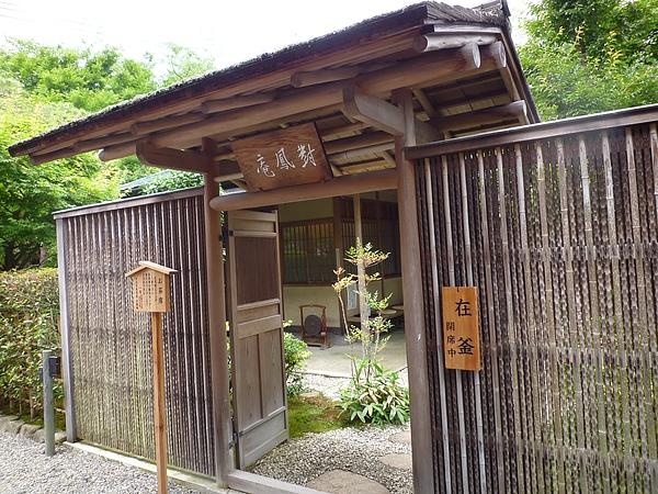 京都82.JPG
