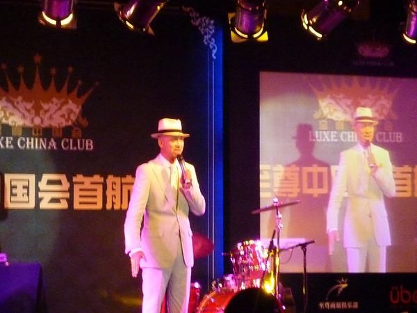 上海奢華旅展224.JPG