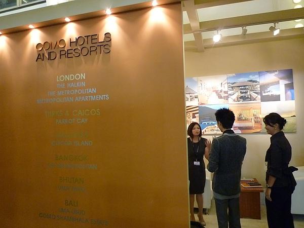 上海奢華旅展78.JPG