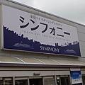 淺草34.JPG