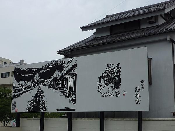 箱根138.JPG