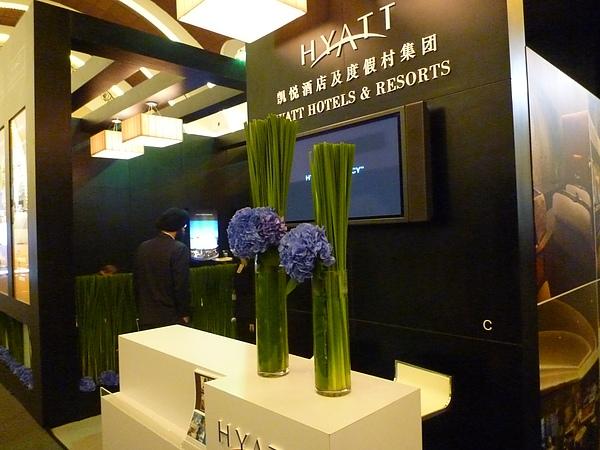上海奢華旅展84.JPG