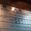 0612女王香江142.JPG