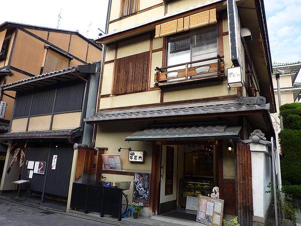 京都158.JPG