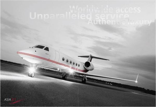 Asia Jet19.jpg