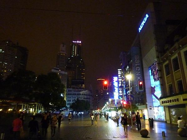 上海奢華旅展203.JPG