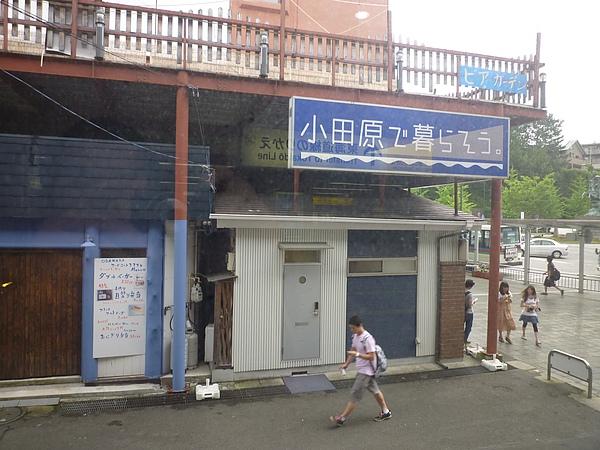 新幹線13.JPG