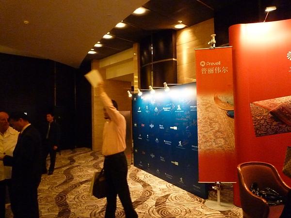 上海奢華旅展220.JPG