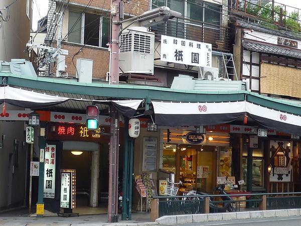 京都173.JPG