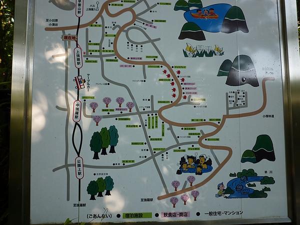 箱根81.JPG