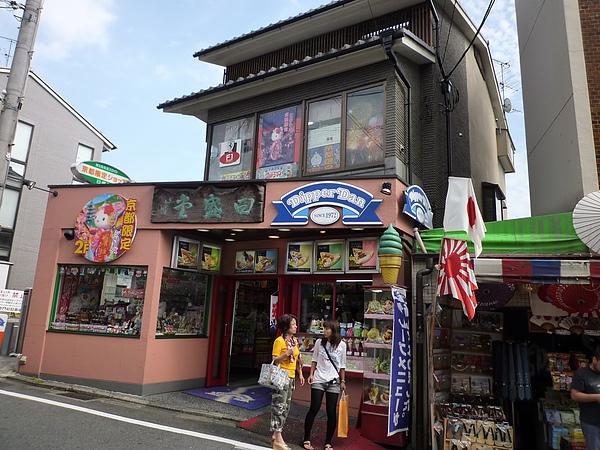 京都100.JPG