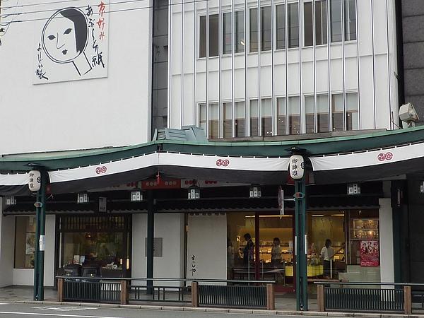 京都171.JPG