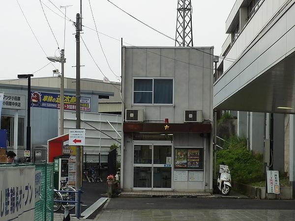新幹線17.JPG