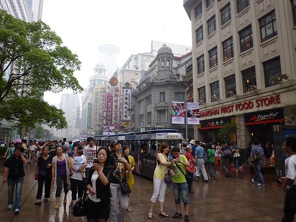 上海奢華旅展10.JPG