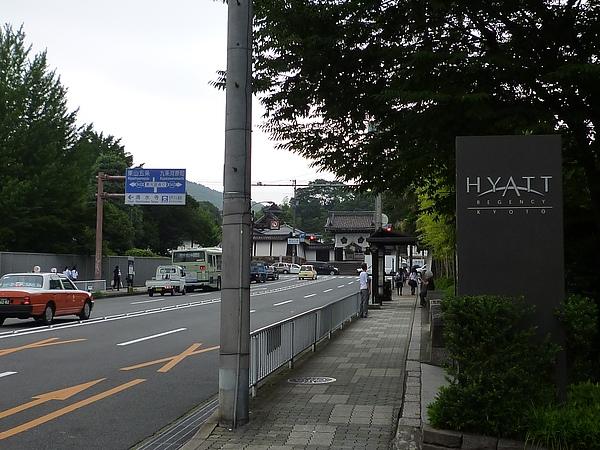 京都230.JPG