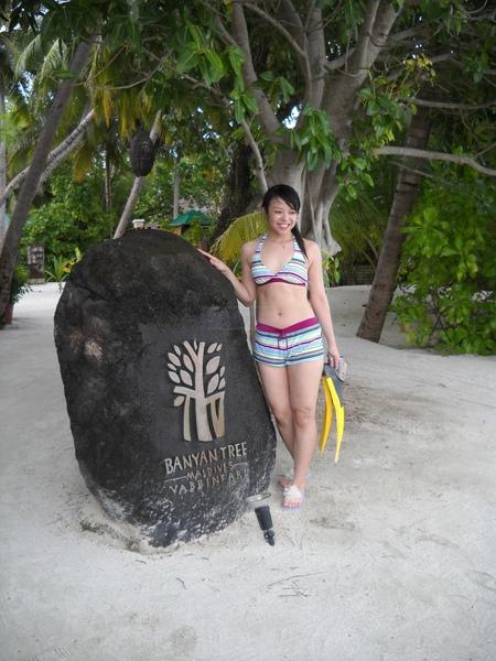 Amber66(vabinfaru beachfront  villa ).JPG