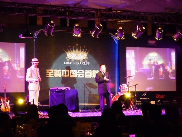 上海奢華旅展227.JPG