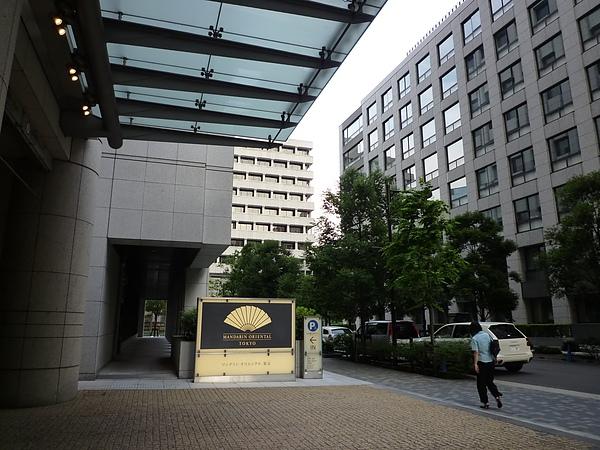 東京文華飯店64.JPG