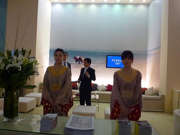 上海奢華旅展60.JPG