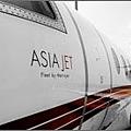 Asia Jet6.jpg
