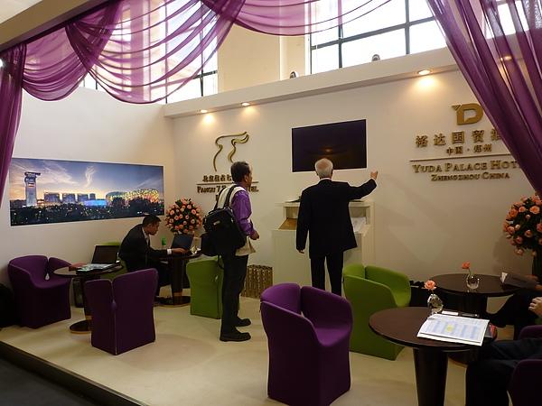 上海奢華旅展90.JPG