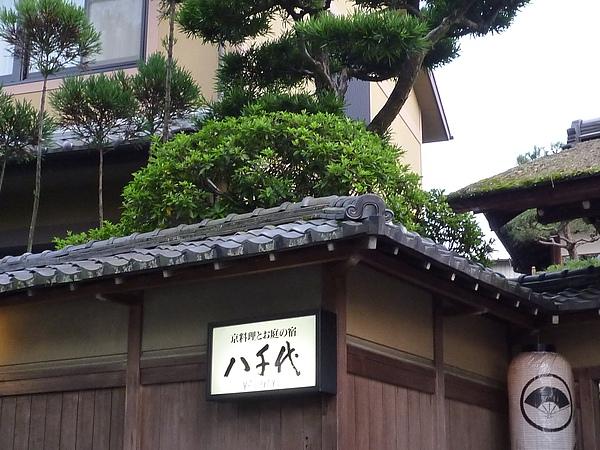 京都177.JPG