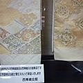 金澤寺43(西陣織會館).JPG