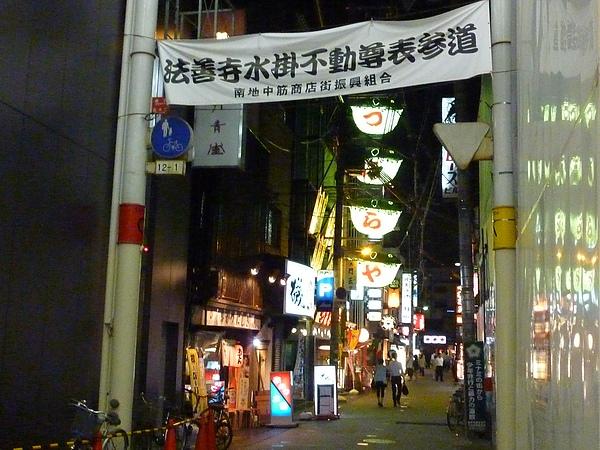 大阪87.JPG