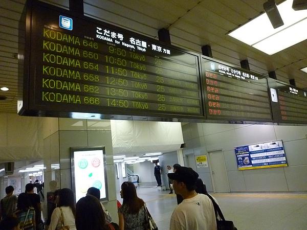 大阪130.JPG