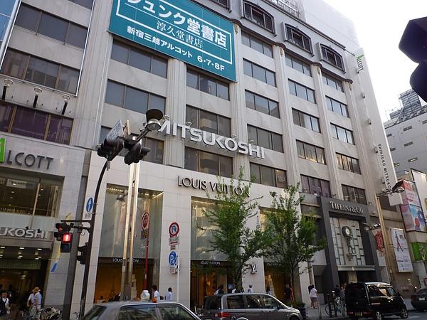 新宿5.JPG