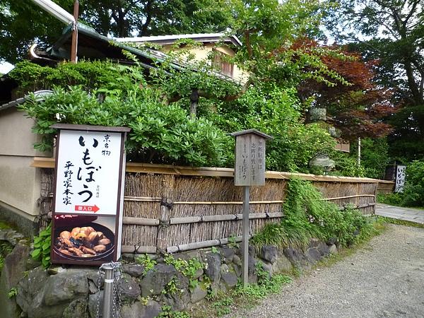 京都137.JPG
