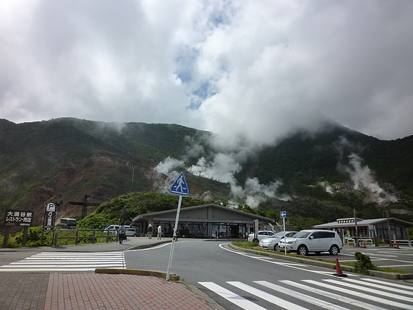 箱根95.JPG