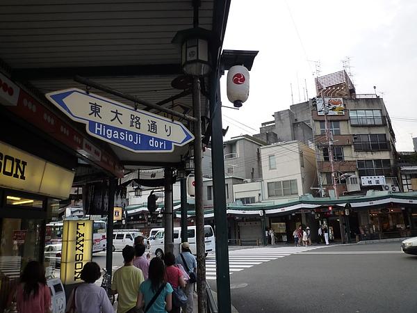 京都144.JPG