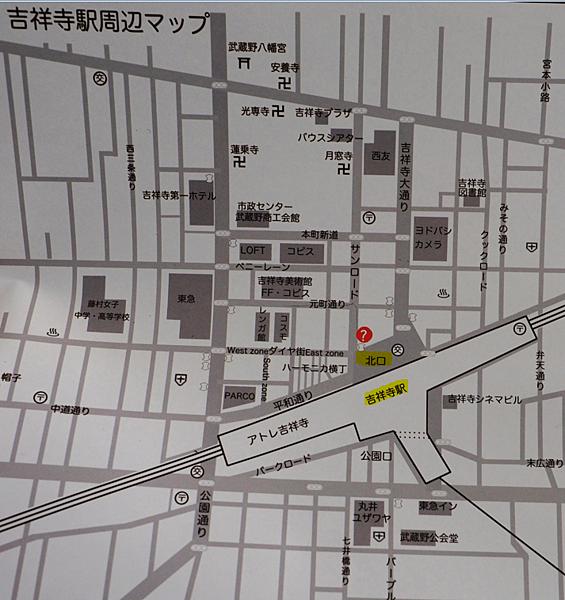 吉祥寺商圈