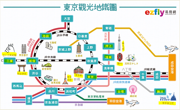 東京觀光地鐵圖