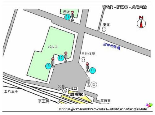 調布駅公車站牌