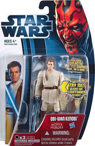 Obi-Wan_Kenobi_(36571)_F.jpg