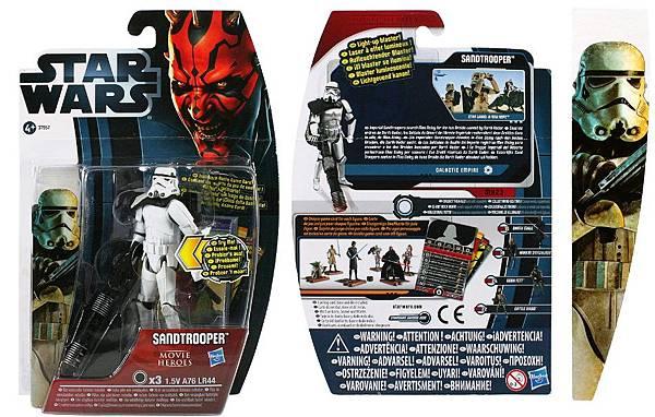 star_wars_sandtrooper_light-up_blaster_movie_heroes_moc_5__1.jpg