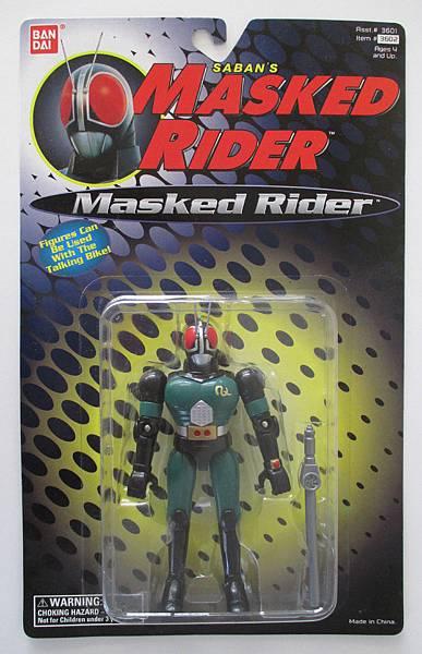 rider-RX 1995.jpg