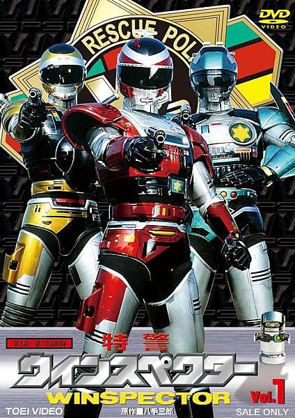 973full-tokkei-winspector-poster.jpg