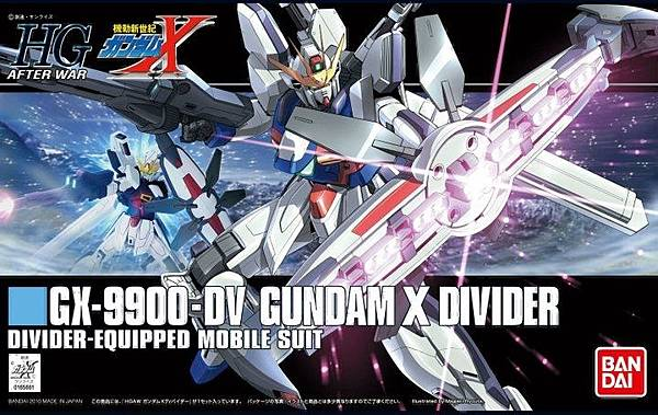 gkgundamkit-1144-AW-GX-9900-DV-Gundam-X-Divider-6473f9f7-cd52-4dc0-a545-08bfe24425e9.jpg