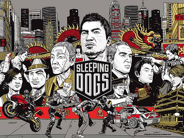 Sleeping_Dogs.jpg