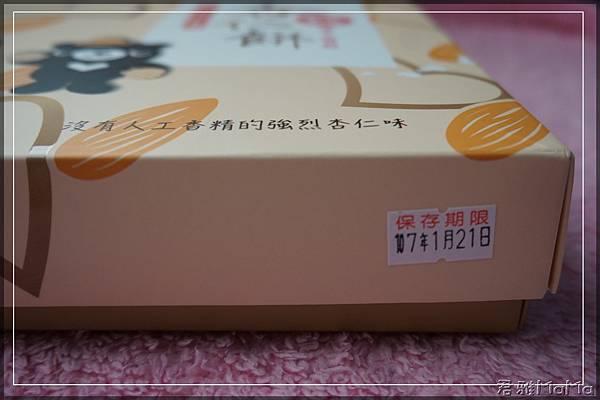 PhotoCap_003.jpg