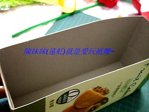 UjKQzYeUTEtdDV01EytM.g.jpg