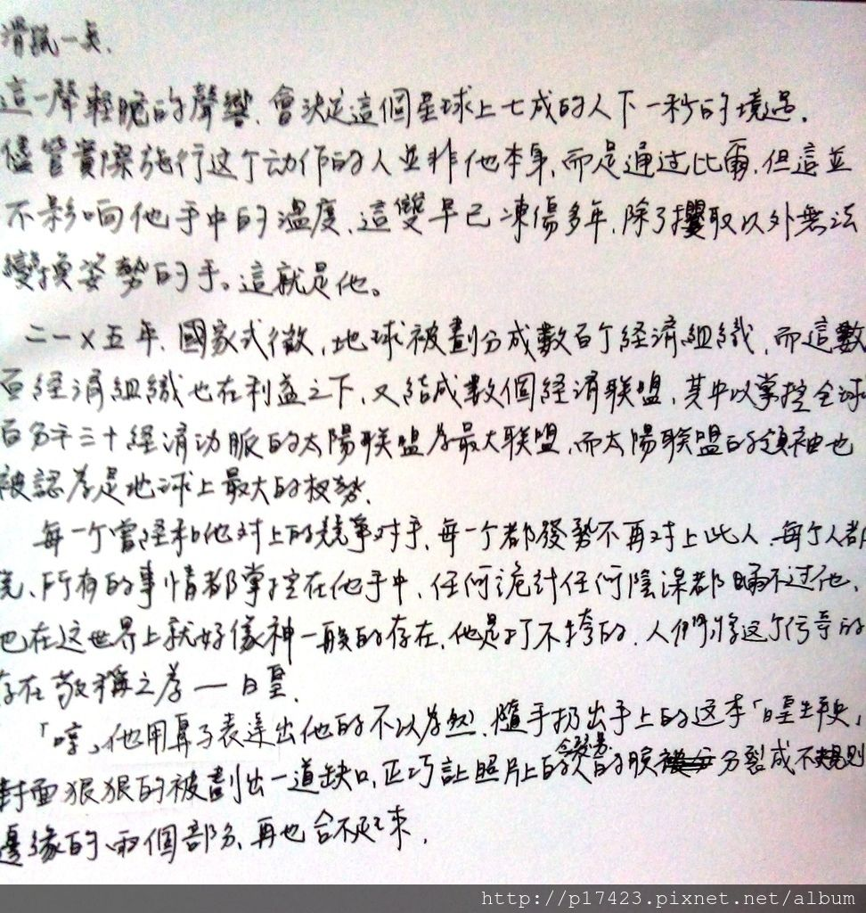 20141220_124620_Android
