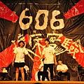 品仁606成發 (18)_調整大小.JPG