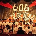 品仁606成發 (14)_調整大小.JPG